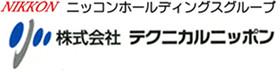 株式会社テクニカルニッポン